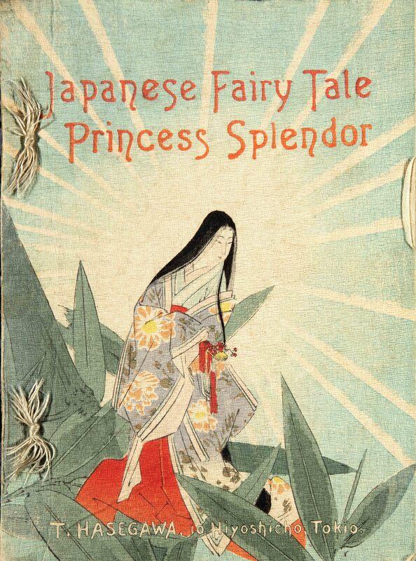 Japanese Fairy Tale: Princess Splendor cover depicting light radiating around Kaguya